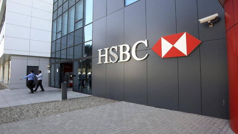 HSBC no cumple estimaciones