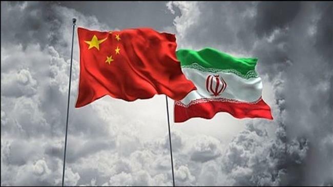 China se retira de un proyecto de yacimientos de gas en Irán