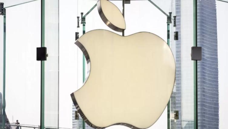 El coronavirus pone 'a temblar' a Apple