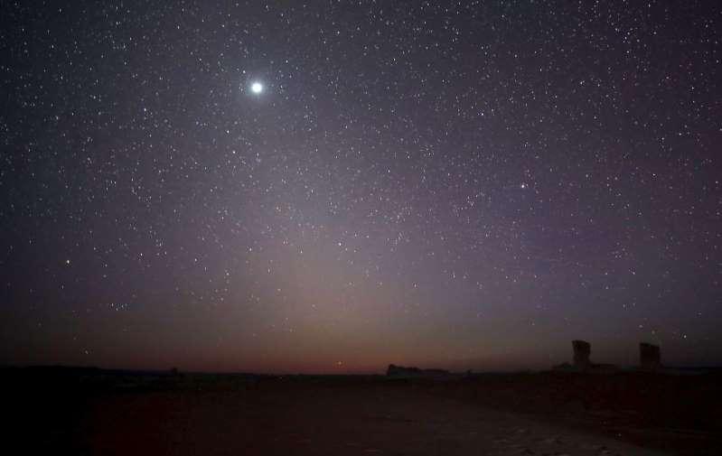 Detectan posibles indicios de vida en Venus